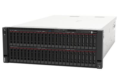 Lenovo ThinkSystem SR860 Server (Xeon SP Gen 2)